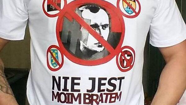 Koszulki antybanderowskie zrobione przez Braterstwo Polsko-Rosyjskie - Sputnik Polska