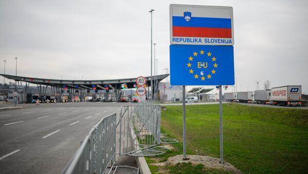 Młodzi Słoweńcy chcą opuścić Unię Europejską - Sputnik Polska