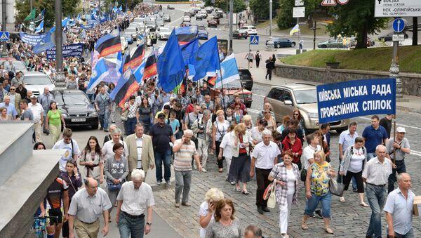 Protest Ukraińców przeciwko podwyższaniu cen za gaz i usługi komunalne - Sputnik Polska
