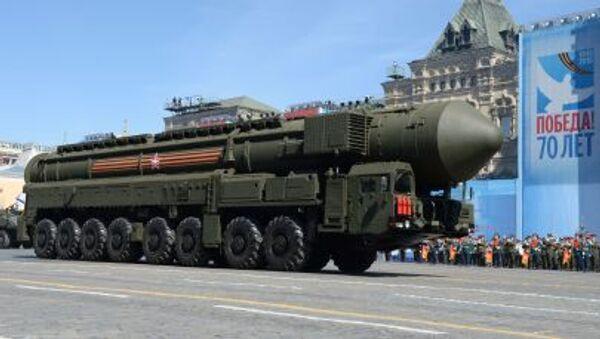 """System rakietowy """"Jars"""" na Placu Czerwonym, Moskwa - Sputnik Polska"""