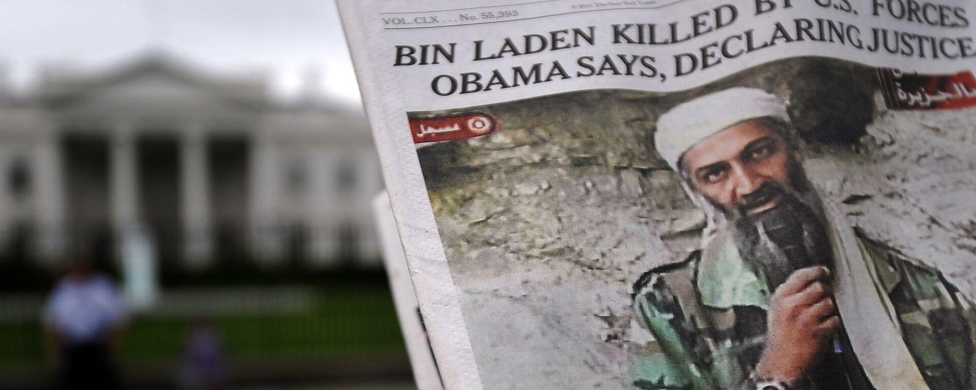 Lider Al-Kaidy Osama bin Laden - Sputnik Polska, 1920, 27.08.2021
