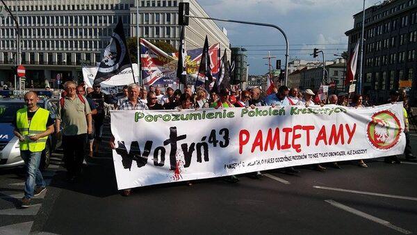 Marsz i Apel Wołyński, rondo gen. Charles'a de Gaulle'a - Sputnik Polska