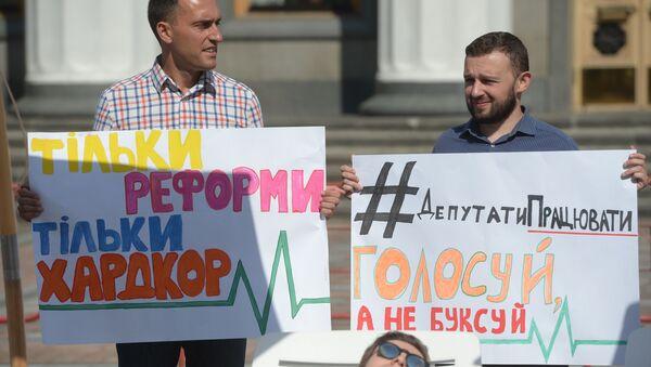 Akcja Deputowani! Do pracy! w Kijowie - Sputnik Polska