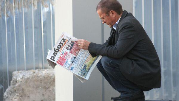 Rosjanin szuka pracy sezonowej - Sputnik Polska