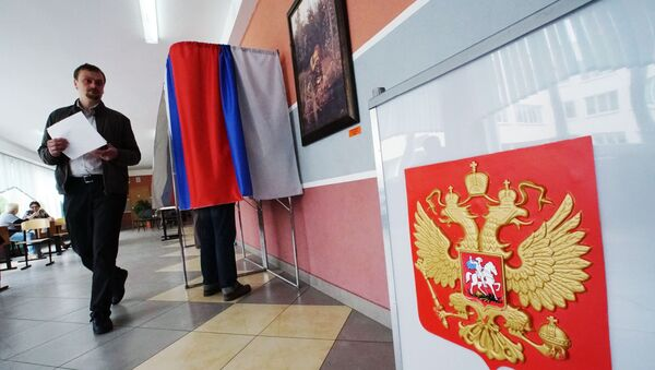Wybory do Dumy Państwowej Rosji - Sputnik Polska