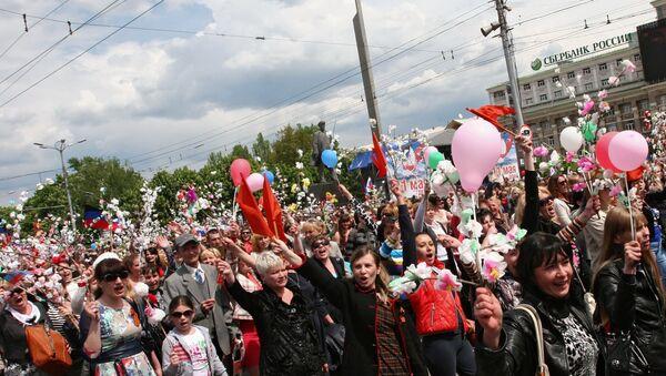 Obchody Dnia Republiki w Doniecku - Sputnik Polska