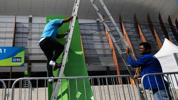 Сarioca Arena 1 w parku olimpijskim w Rio de Janeiro - Sputnik Polska
