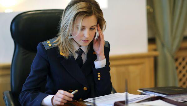 Prokurator Republiki Krym Natalja Pokłonska - Sputnik Polska