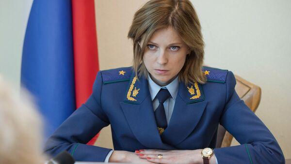 Prokurator Republiki Krym Natalia Pokłońska - Sputnik Polska