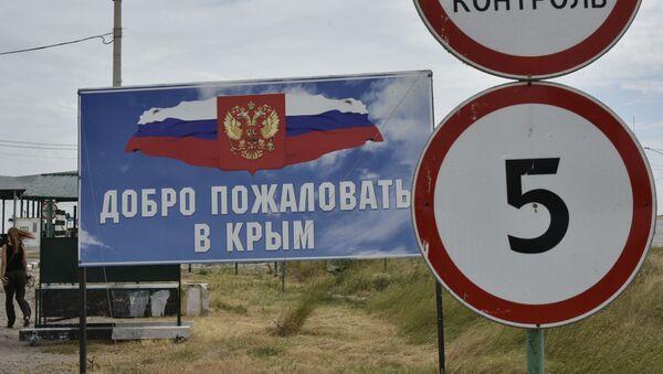 Znaki na krymskim przejściu granicznym na granicy Ukrainy i Rosji - Sputnik Polska