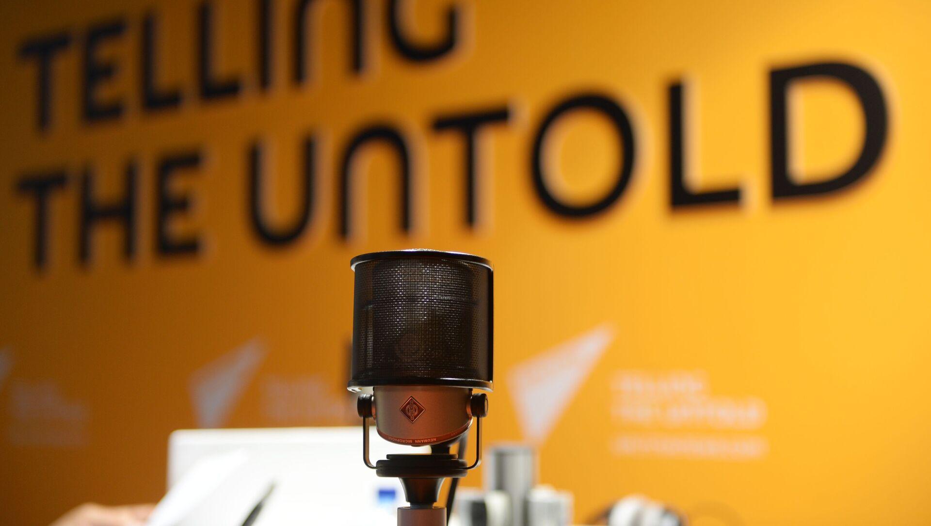 Sputnik  - Sputnik Polska, 1920, 09.03.2021
