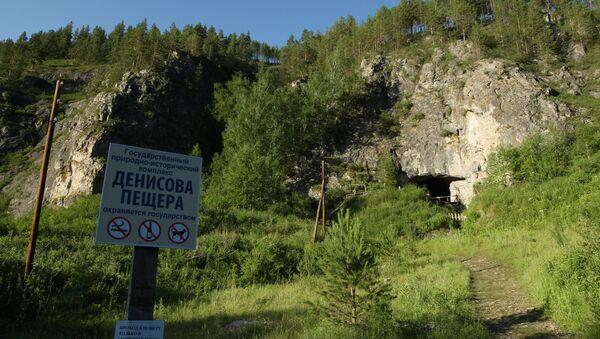 Wejście do Denisowej Jaskini w rejonie sołonieszeńskim Kraju Ałtajskiego - Sputnik Polska