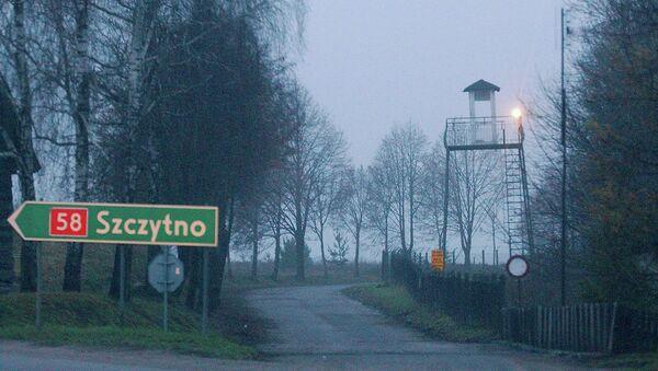 Tajne więzienie CIA w Polsce - Sputnik Polska