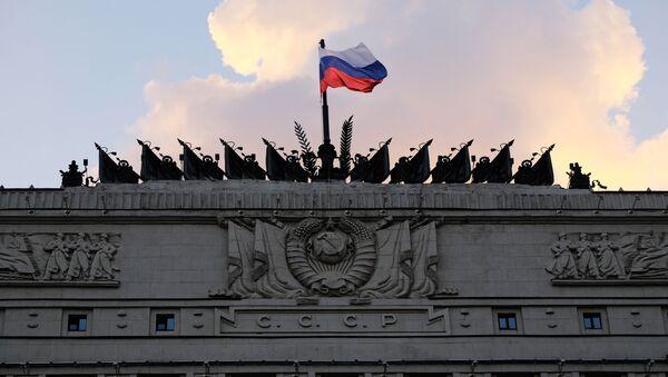 Budynek rosyjskiego Ministerstwa Obrony - Sputnik Polska