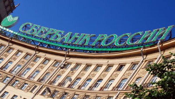 Budynek Sberbanku - Sputnik Polska