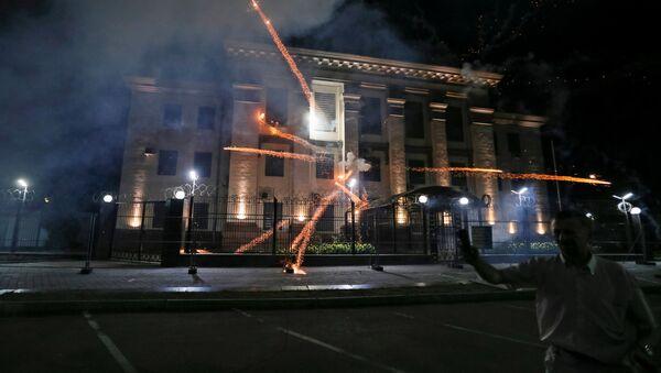 Atak na ambasadę Rosji w Kijowie - Sputnik Polska