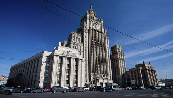 Rosyjskie MSZ - Sputnik Polska