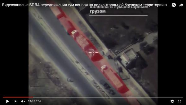 Kadry z obserwacji kolumny z pomocą humanitarną, Syria - Sputnik Polska