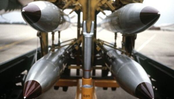 Bomby amerykańskie - Sputnik Polska