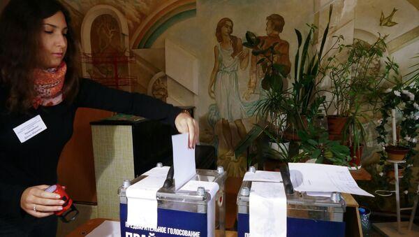 Prawybory w Donieckiej Republice Ludowej - Sputnik Polska