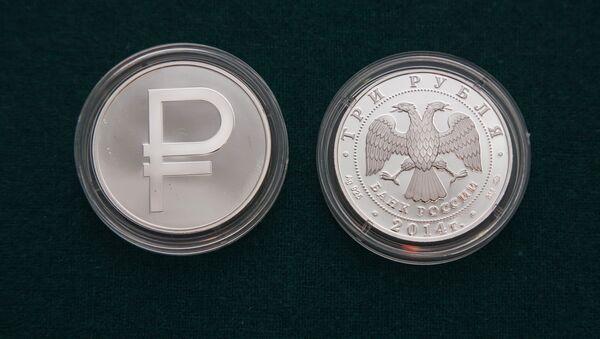 Rubel - Sputnik Polska