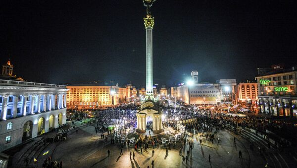 Kijów - Sputnik Polska