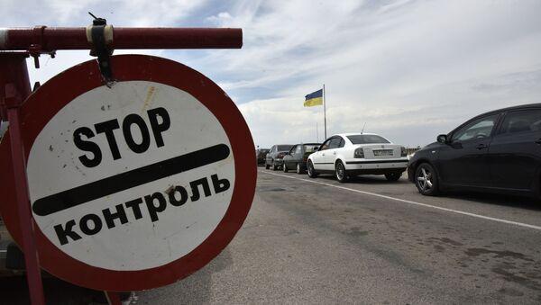 """Znak """"Stop"""" na rosyjsko-ukraińskiej granicy - Sputnik Polska"""