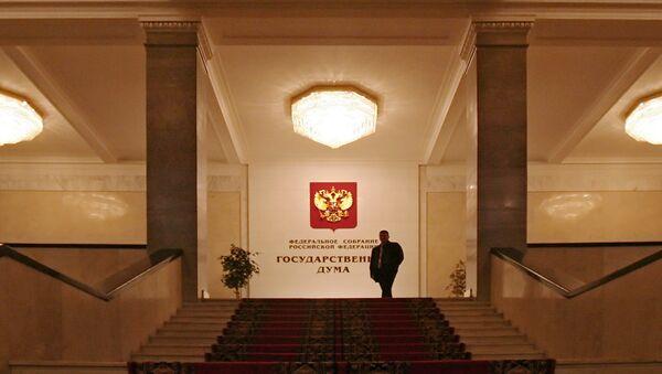 Duma Państwowa Federacji Rosyjskiej - Sputnik Polska