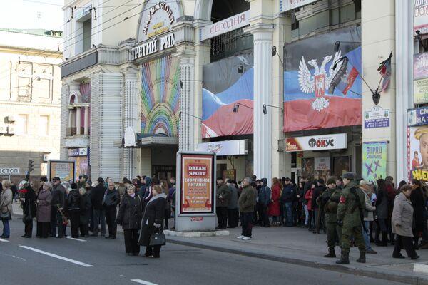 Ceremonia żałobna odbywała się w Teatrze Opery i Baletu w centrum Doniecka. - Sputnik Polska