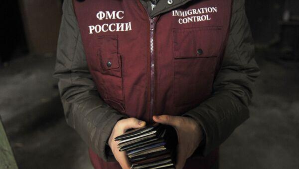 Pracownik FMS Moskwy - Sputnik Polska