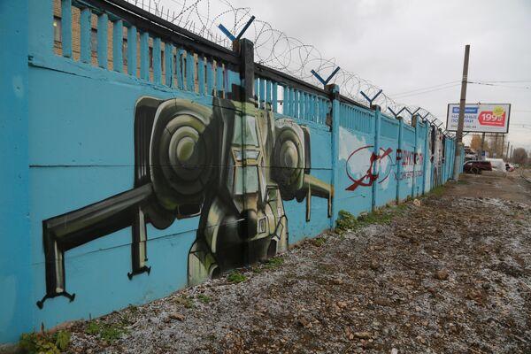 Mur, na którym znalazły się rysunki, był starannie przygotowany przez budowniczych - Sputnik Polska