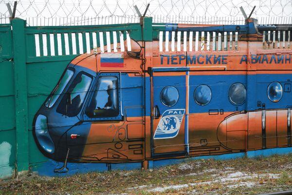 Muzeum pod gołym niebem stanowiące prawie kilometr barwnych przedstawień sprzętu lotniczego na betonowym murze zostało stworzone w Permie przez jedno z największych przedsiębiorstw ODK, czyli ODK-Permskie motory – głosi informacja - Sputnik Polska