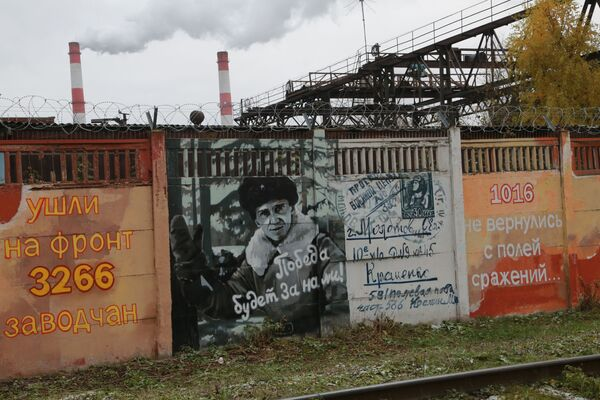 W 2015 roku ku czci 70-lecia Zwycięstwa na betonowym ogrodzeniu ODK pojawiło się graffiti – naturalnych rozmiarów samoloty, które w latach II wś latały z silnikami z fabryki nr 19 im. Stalina w Permie - Sputnik Polska