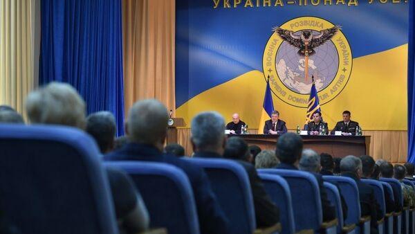 Emblemat wywiadu ukraińskiego - Sputnik Polska