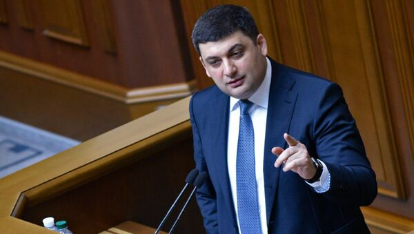 Premier Ukrainy Wołodymyr Hrojsman - Sputnik Polska