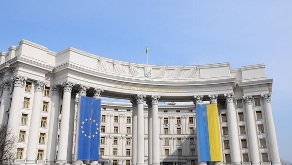 Ministerstwo Spraw Zagranicznych Ukrainy - Sputnik Polska