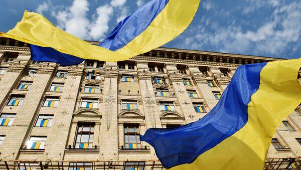 Budynek administracji w Kijowie - Sputnik Polska