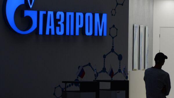Kijów notorycznie popełnia trzy błędy w sporze z Gazpromem - Sputnik Polska