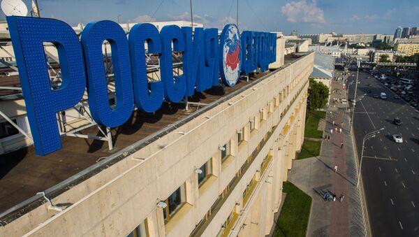 Budynek Międzynarodowej Agencji Informacyjnej Rossiya Segodnya w Moskwie - Sputnik Polska