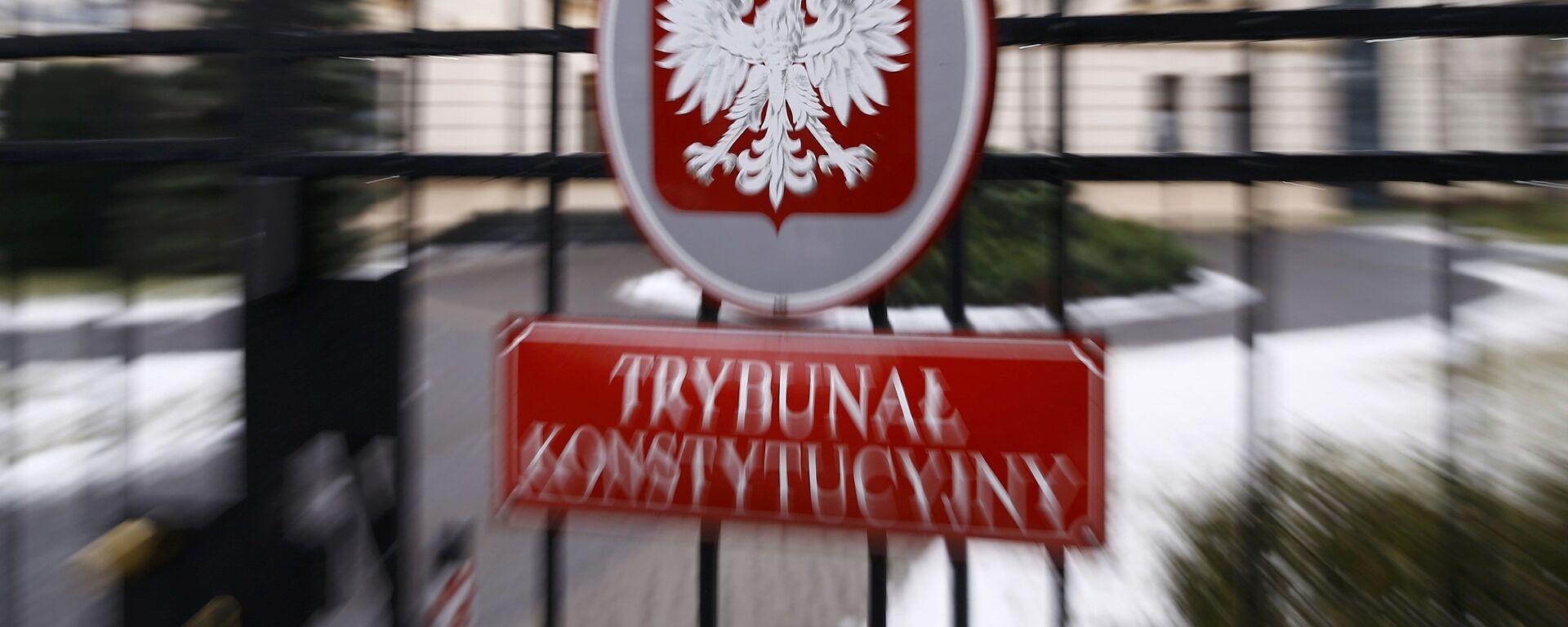 Trybunał Konstytucyjny - Sputnik Polska, 1920, 09.02.2021