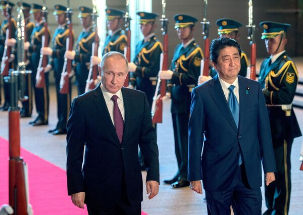 Dwudniowa wizyta prezydenta Federacji Rosyjskiej Władimira Putina w Japonii - Sputnik Polska