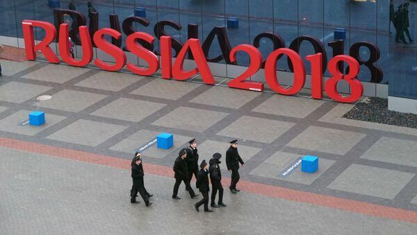 """Instalacja """"Russia 2018"""" na terytorium Muzeum Oceanu Światowego w Kaliningradzie poświęcona Mistrzostwom Świata 2018 - Sputnik Polska"""