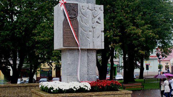 W Łańcucie zamiast pomnika żołnierzy radzieckich będzie...choinka - Sputnik Polska