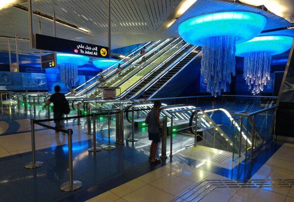 Stacja Burjuman, Dubaj, Zjednoczone Emiraty Arabskie - Sputnik Polska