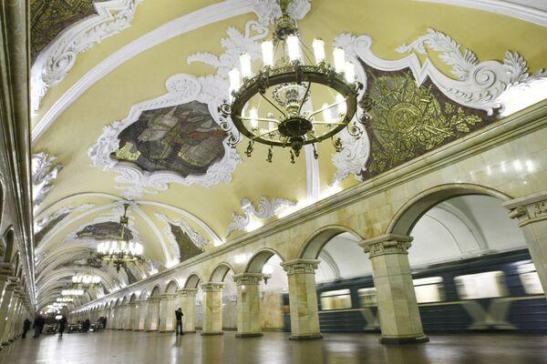 Stacja Komsomolskaja moskiewskiego metra, Rosja - Sputnik Polska