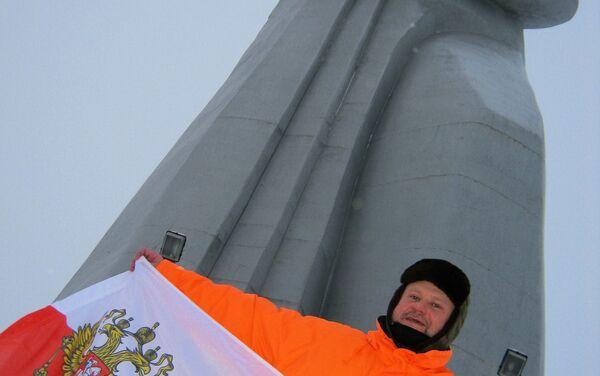 Polowanie na zorzę polarną - Sputnik Polska