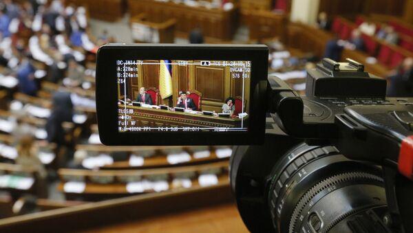 Posiedzenie Rady Najwyższej Ukrainy - Sputnik Polska