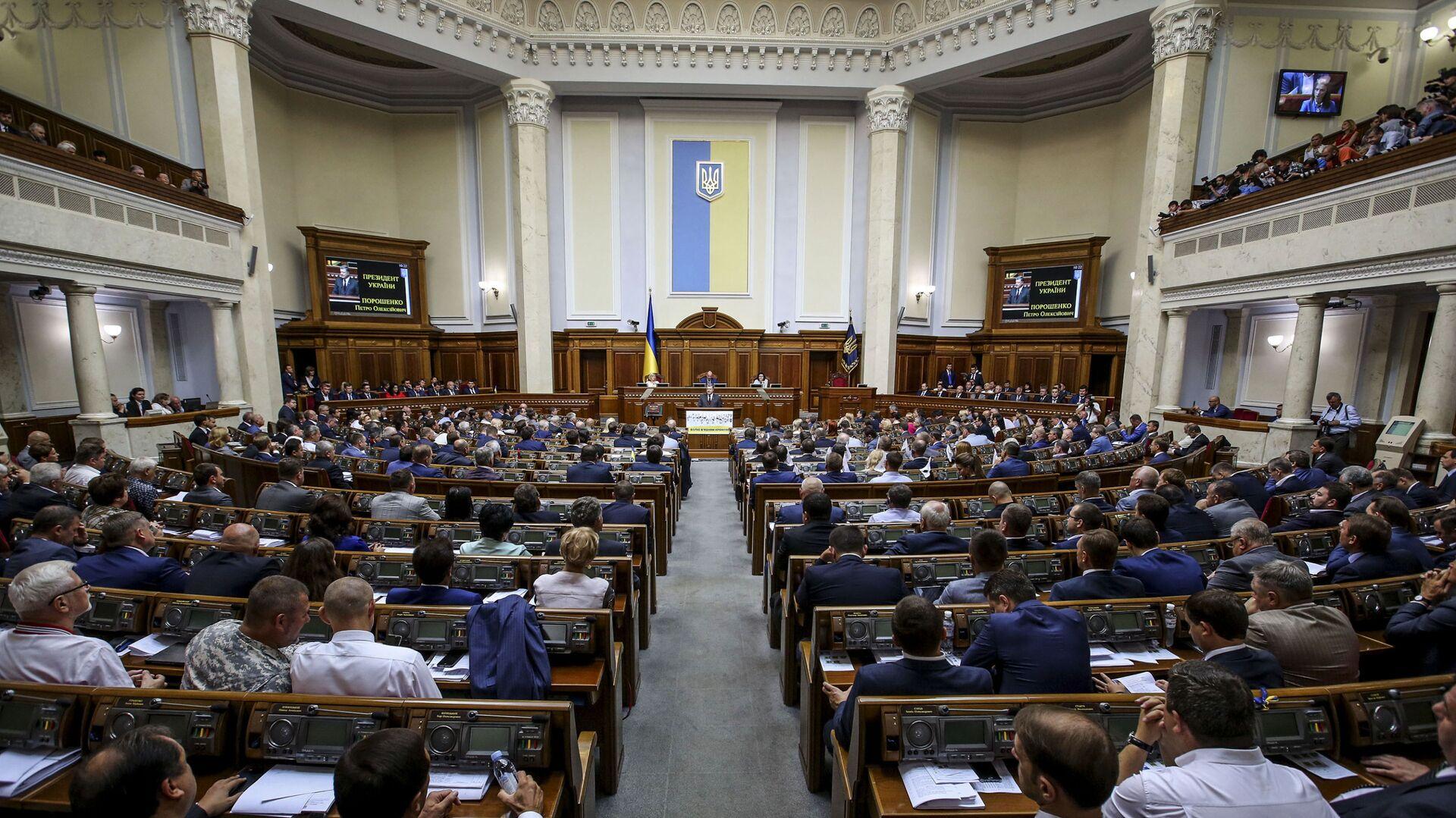 Rada Najwyższa Ukrainy - Sputnik Polska, 1920, 24.09.2021