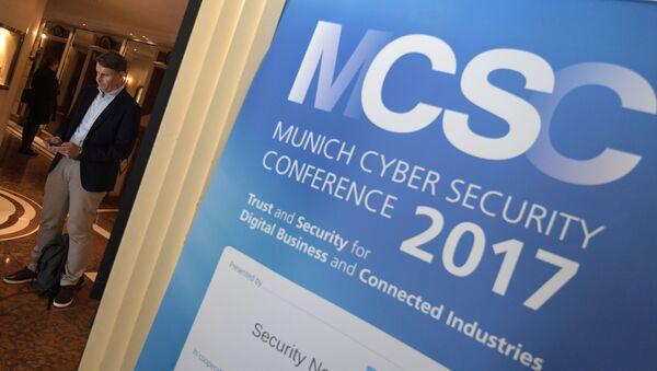 Monachijska Konferencja Bezpieczeństwa 2017 - Sputnik Polska