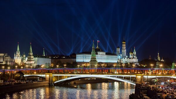 Moskwa, Kreml - Sputnik Polska